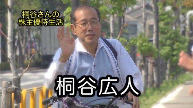 株主優待だけで生活!? 〝桐谷さん〟の公式PV公開&公式本発売!