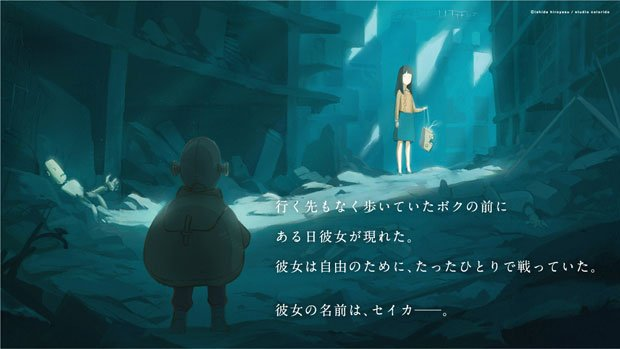 アニメ作家・石田祐康が手がける京都精華大学のサイトが良さしかない