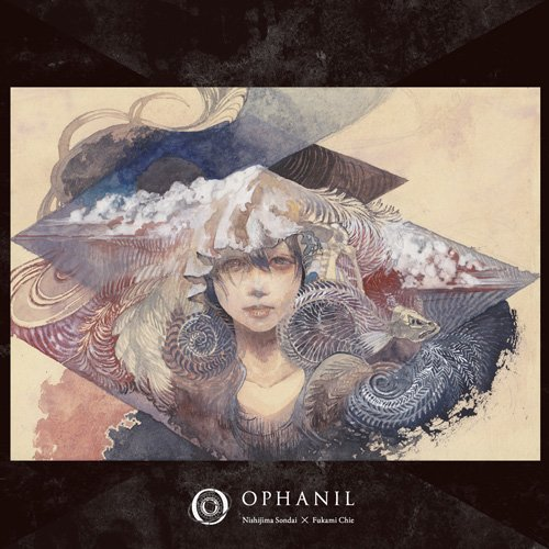重厚な世界観に吸い込まれそう──西島尊大×深水チエ『OPHANIL』