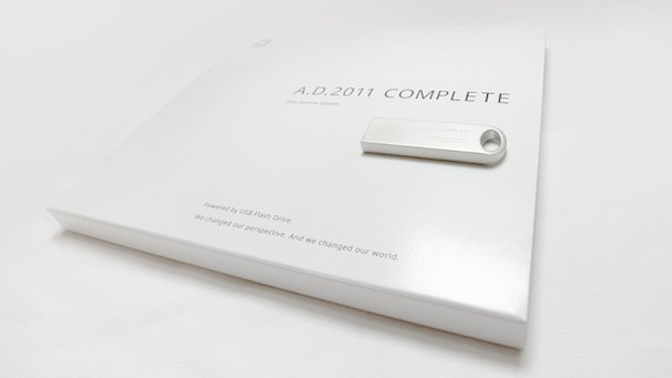 『A.D.2011 COMPLETE』(画像は公式サイトより)