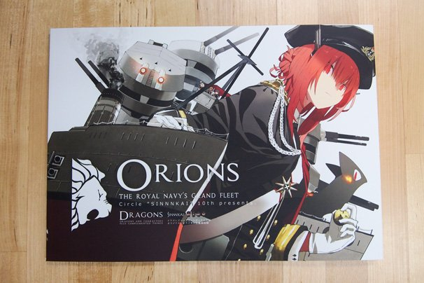 『ORIONS』表紙