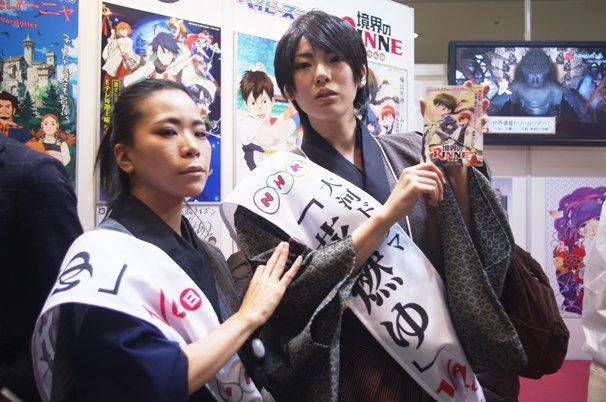 NHK コミックマーケット87