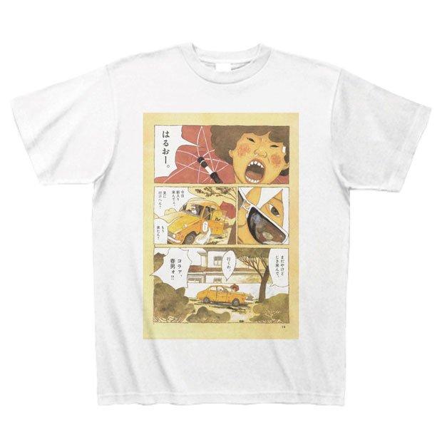 松本大洋の名作全ページをTシャツ化する企画がヤバい!