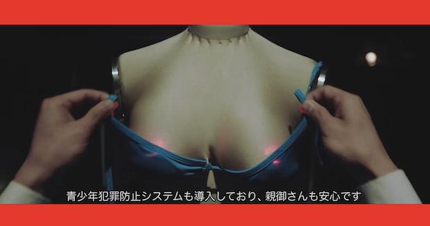 「これが神の御業!」 日本のHENTAI発明が海を越え外国人に大反響