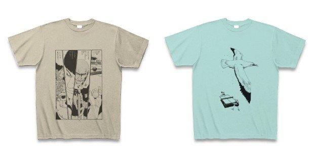 『ピンポン』湯浅政明の厳選Tも! 松本大洋Tシャツプロジェクト第5弾