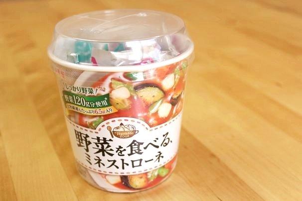 野菜を食べる、ミネストローネ(234kcal/160円)