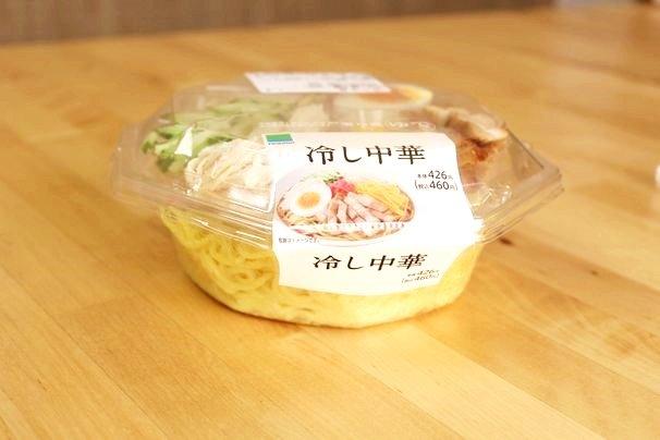 冷やし中華(579kcal/460円)