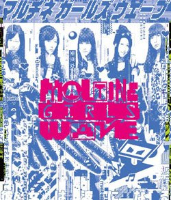 Maltine-Girls-Wave