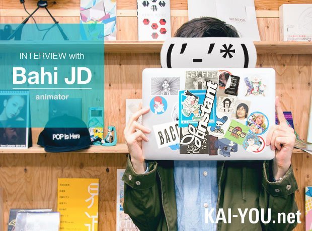 Bahi JD インタビュー オーストリア人アニメーターが辿り着いた日本とアニメ