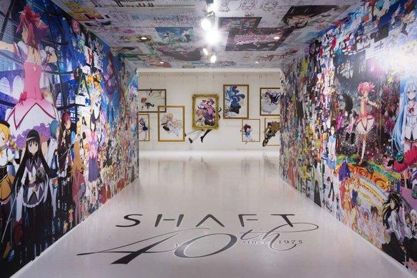 シャフト40周年「MADOGATARI展」レポ 『まどか☆マギカ』新作映像も