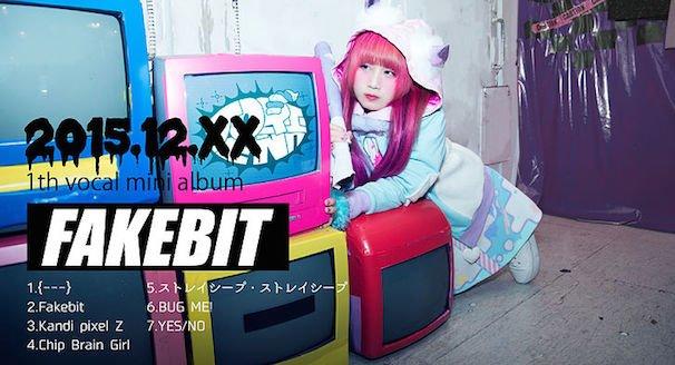1st vocal mini album『Fake Bit』