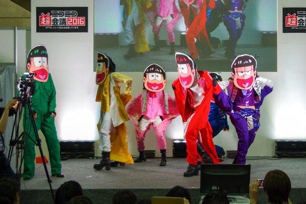 ニコニコ超会議2016 超まるなげステージ「コスつく」パフォーマンス 10