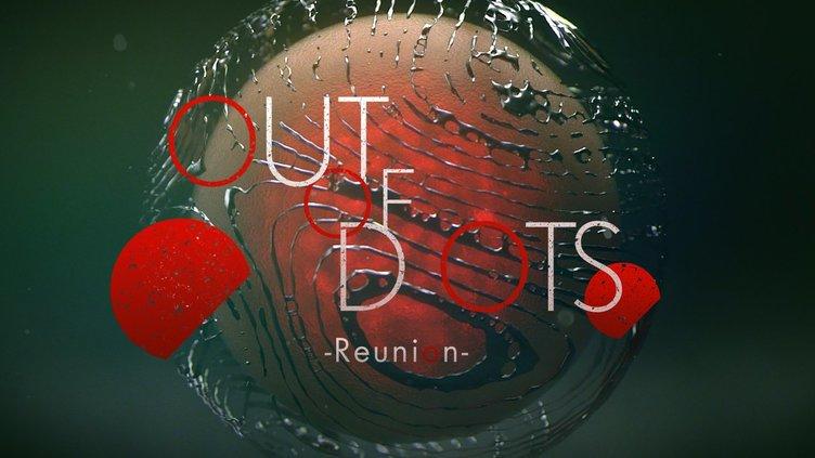 分解系イベント「OUT OF DOTS」再び Seiho、PARKGOLFら36組集結