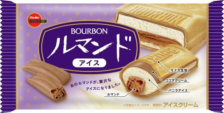 ブルボン「ルマンド」アイスと合体! 丸ごと4本入ったモナカタイプ