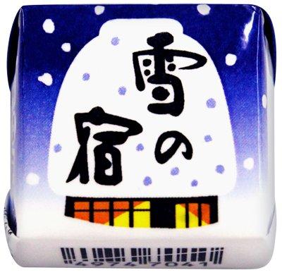 『チロルチョコ〈雪の宿〉』