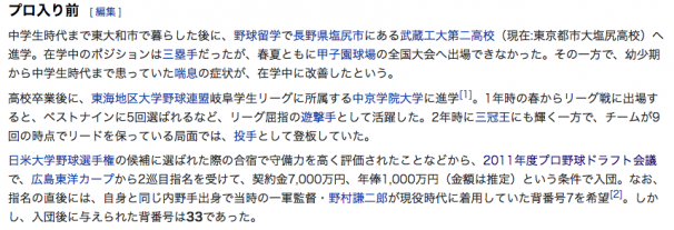『地味にスゴイ!校閲ガール・河野悦子』4話の3