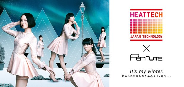 ユニクロ「ヒートテック」×Perfume キャンペーン開始