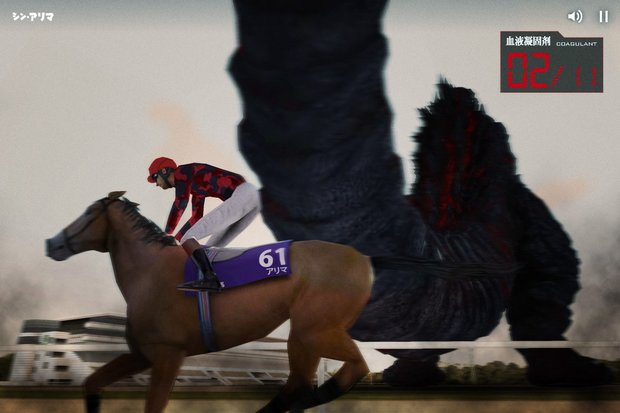 02_main_race_pc