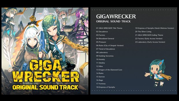 『GIGA WRECKER Soundtrack』