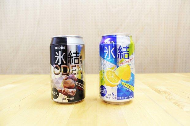 定番商品「氷結シチリア産レモン」と比較!
