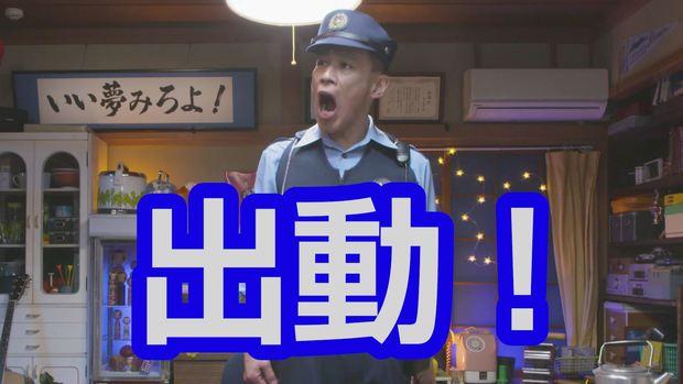 【ゲーム実況】柳沢慎吾が実況プレイいい夢みろよTV   #昭和からやってきたYouTuber 3