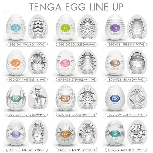 TENGA EGG 12種類
