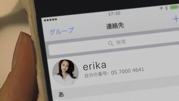 ほろよい「sukkiri horoyoi erika」篇 15秒 沢尻エリカ サントリー CM