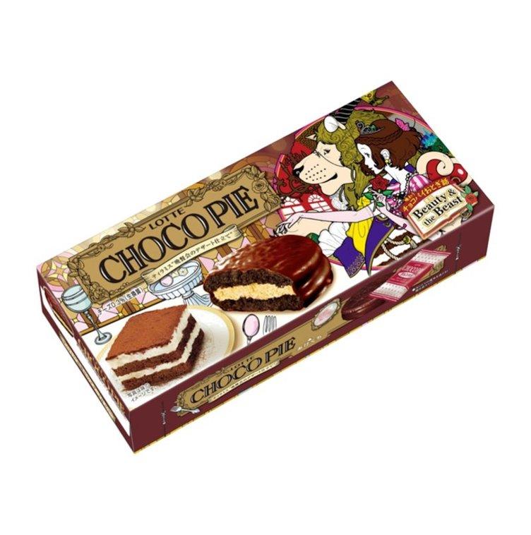 チョコパイ新商品のイラストを中村佑介が描く 『美女と野獣』の晩餐会がモチーフ