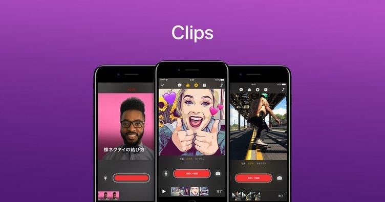 Appleの動画アプリ「Clips」をディレクターが触ってみた 字幕吹き込みが楽しい!