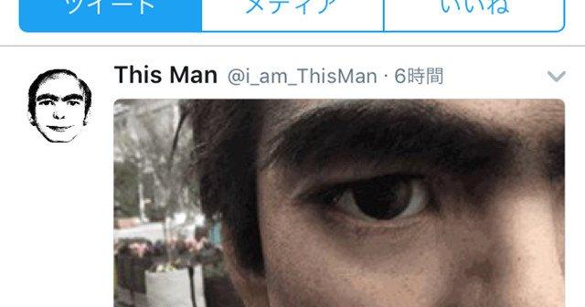 夢に現れる男…都市伝説「This Man」が現実に? 目撃情報まとめサイト登場
