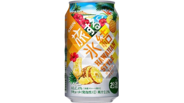 「キリン 旅する氷結 ロコロコパイン」5月9日に新発売!