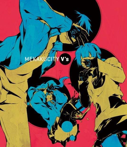 カゲプロ初MV集『MEKAKUCITY V's』、新作「少年ブレイヴ」収録