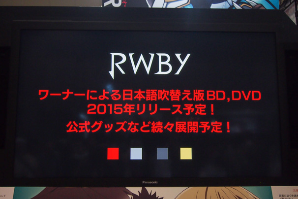 Rwbyの画像 p1_4