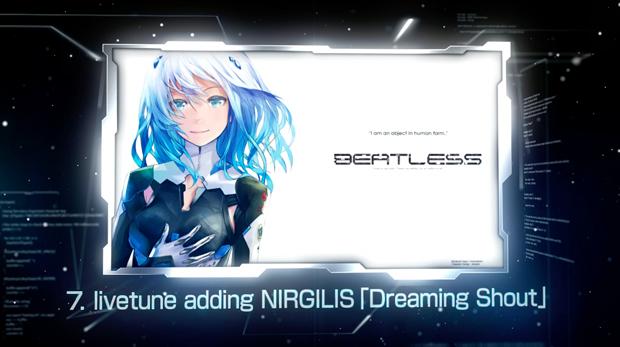 SF大作『BEATLESS』CD付限定セットの試聴動画が公開! イベントも開催