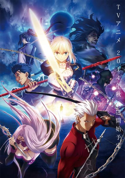 Fate/stay night (アニメ)の画像 p1_31