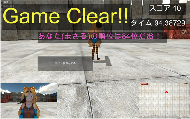 game_clear_rank