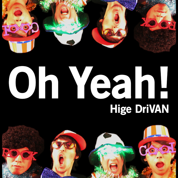ヒゲドライVAN新曲の配信開始、MP3版は無料! 愛乙女DOLLとの対バンも決定