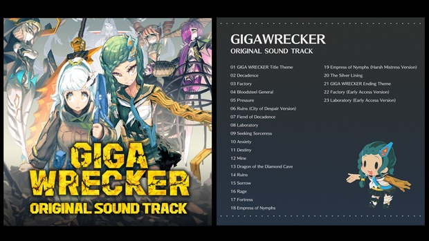 『GIGA WRECKER Soundtrack』