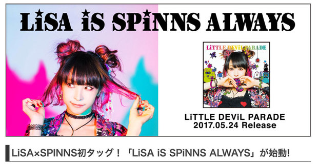 LiSA iS SPiNNS ALWAYS