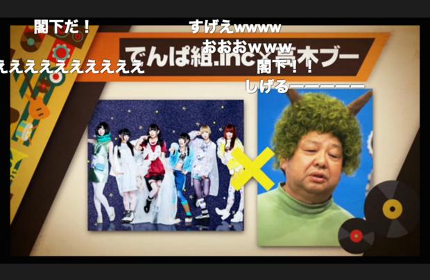 公式放送 ニコニコ超会議2016発表会【第二弾】スクリーンショット 10