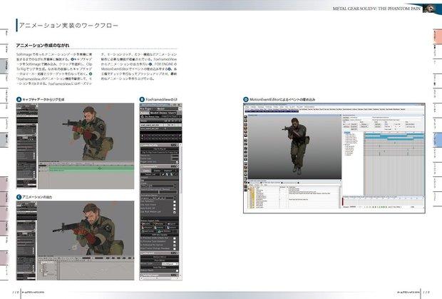 KAI-YOU.net                        『CGWORLD』ゲーム記事を網羅 メタルギアや艦これのCGメイキング集                こんな記事も読まれています      関連商品  関連リンク      関連キーフレーズ            この記事へのコメント(0)            ハイパーポップな記事          人気の画像                『ポケモンGO Plus』発売日が決定! ポケモンあつめが捗るぅぅぅ                      新型PS4は5,000円安い! 『ペルソナ5』コラボCMで歌って踊る樋口一葉                  ランキング                『ドラゴンボール』を観たことない大学生、最新作「ブロリー」は楽しめる?                  MEGWIN TVからメンバーが電撃脱退 赤裸々な告白に応援の声が殺到                  猫フィギュアの概念覆す! 可愛いだけじゃない「たくましい猫」誕生                  【2018年秋】TikTokで人気の元ネタ20曲まとめ! はさみーもマジ卍もあるよ                  YouTubeの帝王マホトがUUUMに加入、HIKAKINと熱い握手交わす                  マツコ・デラックス インタビュー Webメディア/ゲイについて                  【ギルガメ】平成も終わりだし、当時のエロスを振り返る【デラべっぴん】 #FANZAになりました                  「電子書籍の購入は作家の応援にならない」は本当? 現役編集者に聞いた                  2017年ブレイクする良質なバンド28組! 音楽業界人たちが本気で推薦                  「DMM.R18」から「FANZA」へ 世界No.1のデザイン企業が挑むアダルトなリブランディング