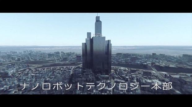 「2045」スクリーンショット 1