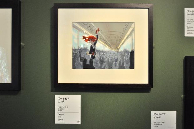 ディズニー・アート展15