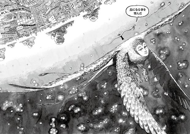 長編漫画「BIBLIOMANIA」連載 第3話「413号室の鳥と385号室の英雄」5P-6P
