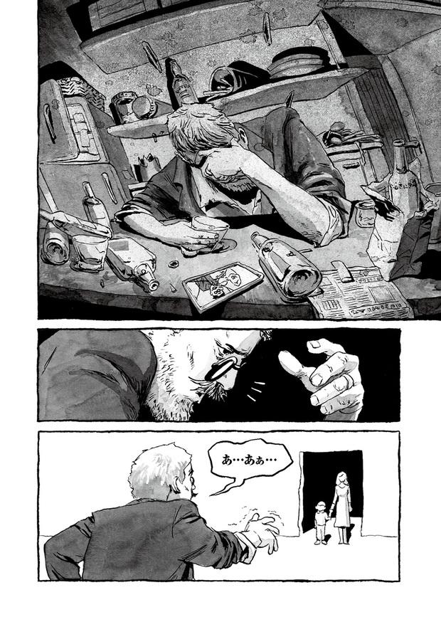 長編漫画「BIBLIOMANIA」連載 第4話「285号室の食卓」20P
