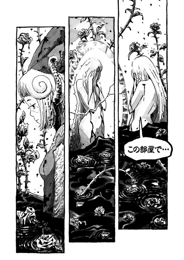 第5話「276号室の沼」16P