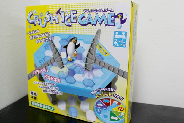 『クラッシュアイスゲーム』外装