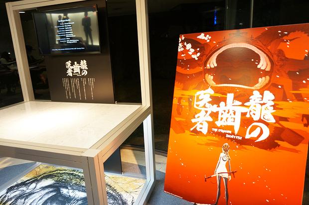 「株式会社カラー10周年記念展 過去(これまで)のエヴァと、未来(これから)のエヴァ。そして現在(いま)のスタジオカラー。」画像2
